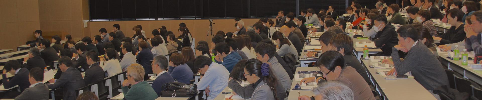 九州ネットワークフォーラム